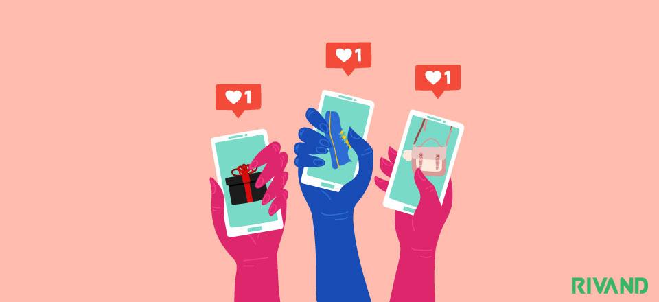 جایگاه مدیریت شبکه های اجتماعی