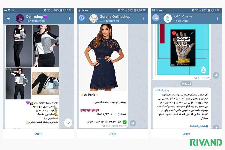 آموزش بازاریابی در تلگرام ریوند
