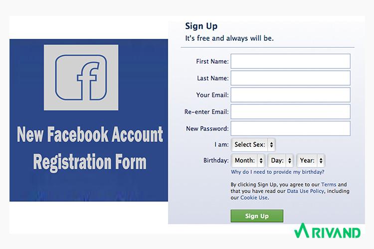 ثبت نام در فیس بوک | فیسبوک rivand