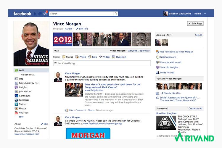 ساخت اکانت فیس بوک | فیسبوک ریوند