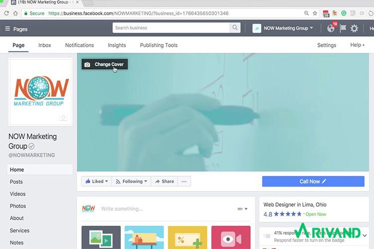 ورود به فیس بوک | فیسبوک ریوند